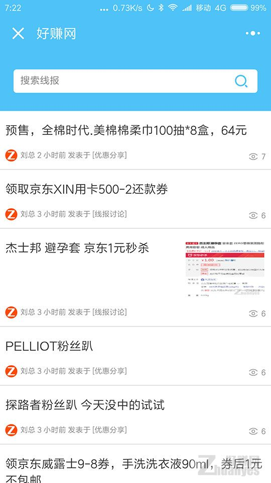 Screenshot_2017-10-30-07-22-24-515_com.tencent.jpg