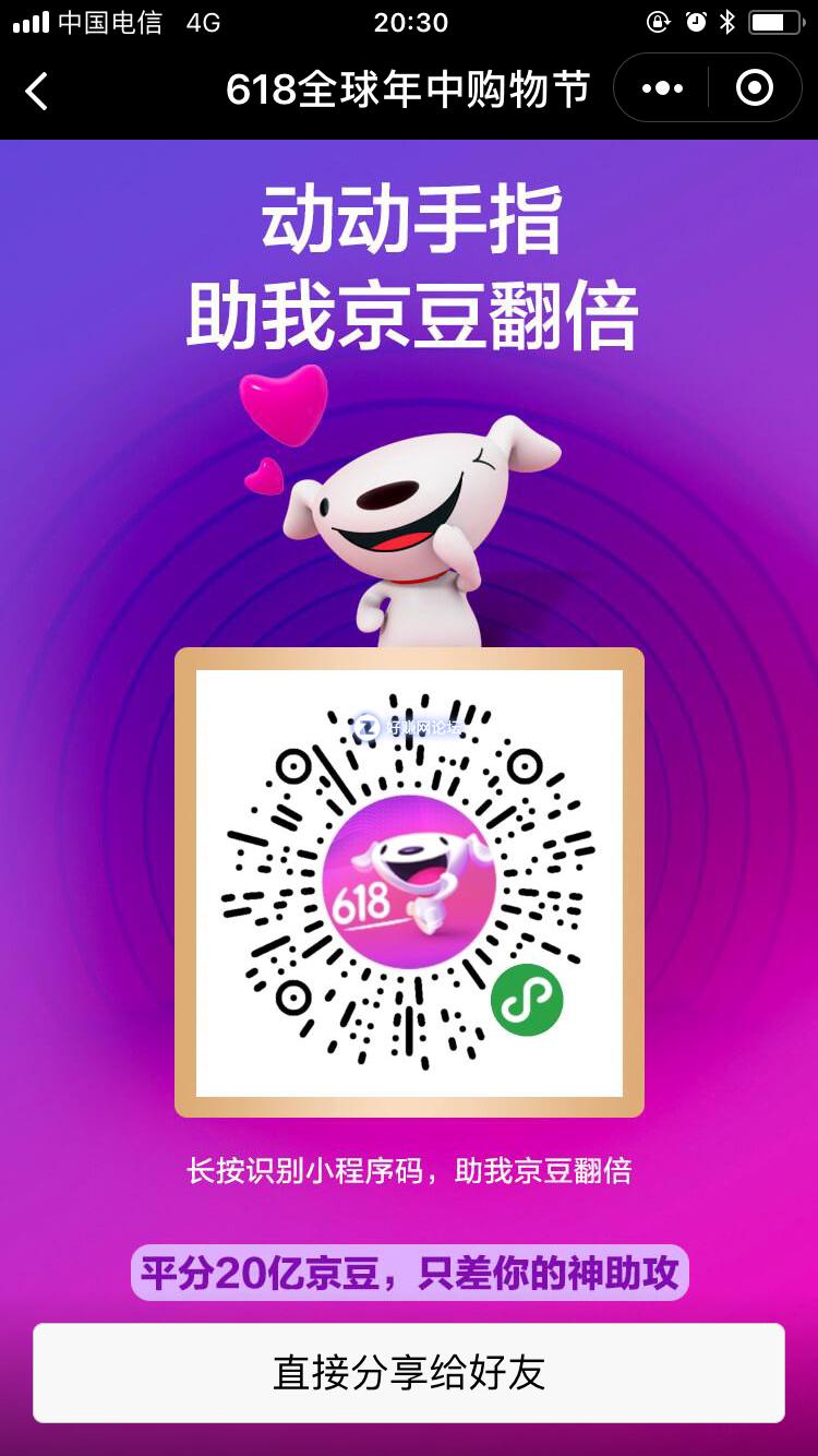 QQ图片20180611203334.png