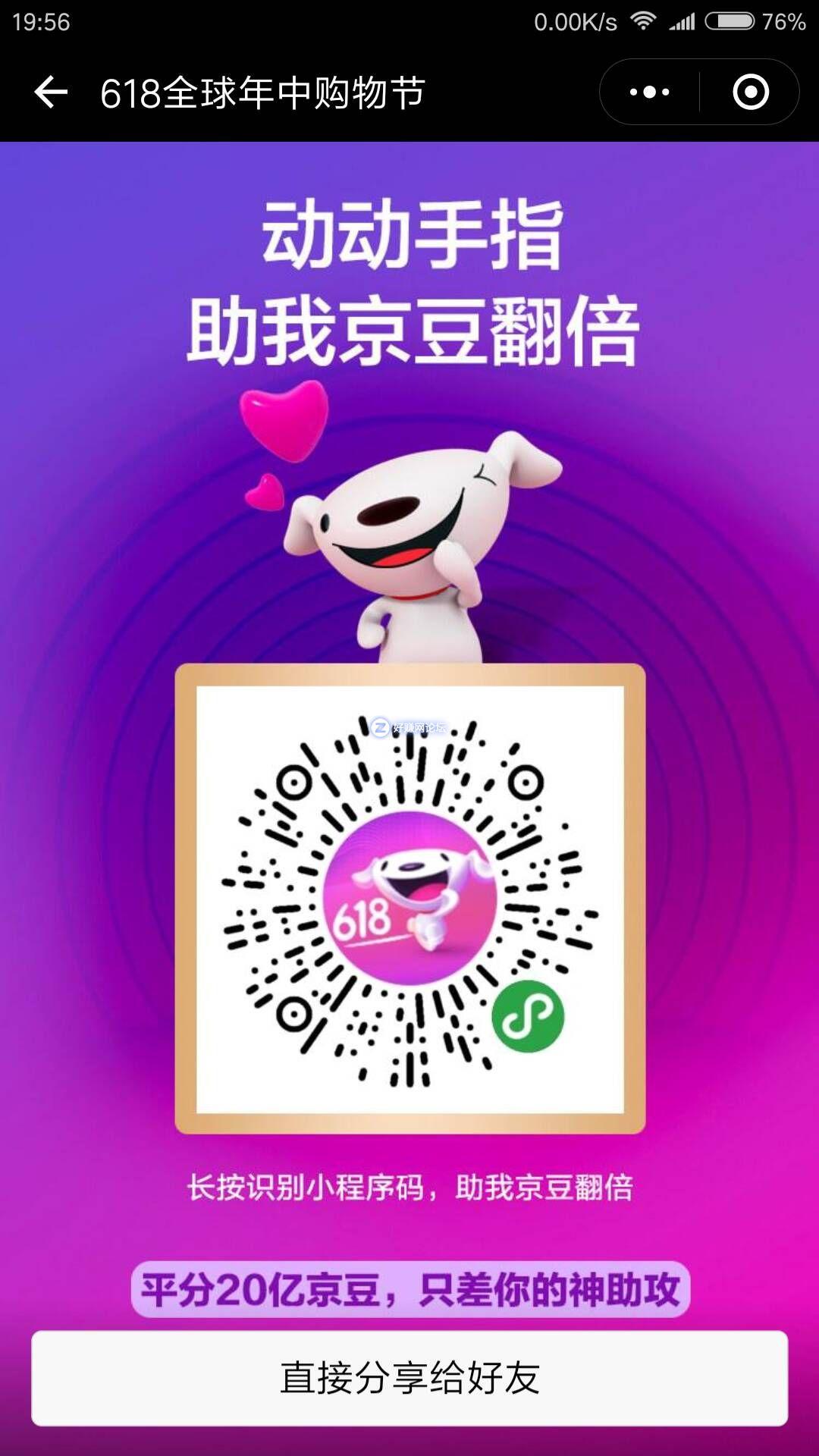 QQ图片20180611195716.jpg
