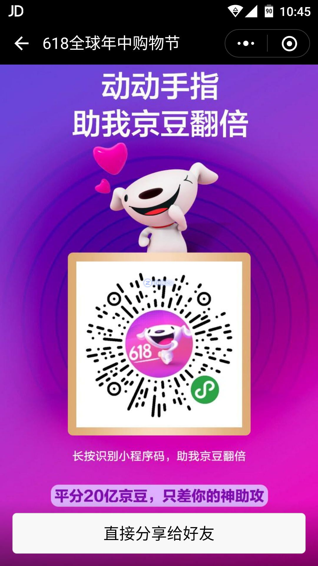 QQ图片20180612104951_看图王.jpg