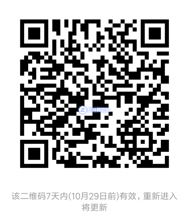 Screenshot_2018-10-22-10-28-54-128_com.tencent.mm.png