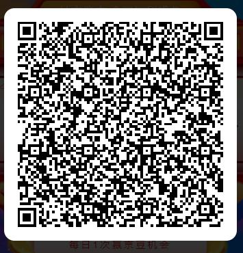 微信图片_20190617103853.png