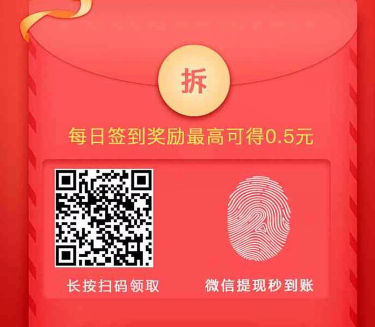 QQ图片20190711102440.png