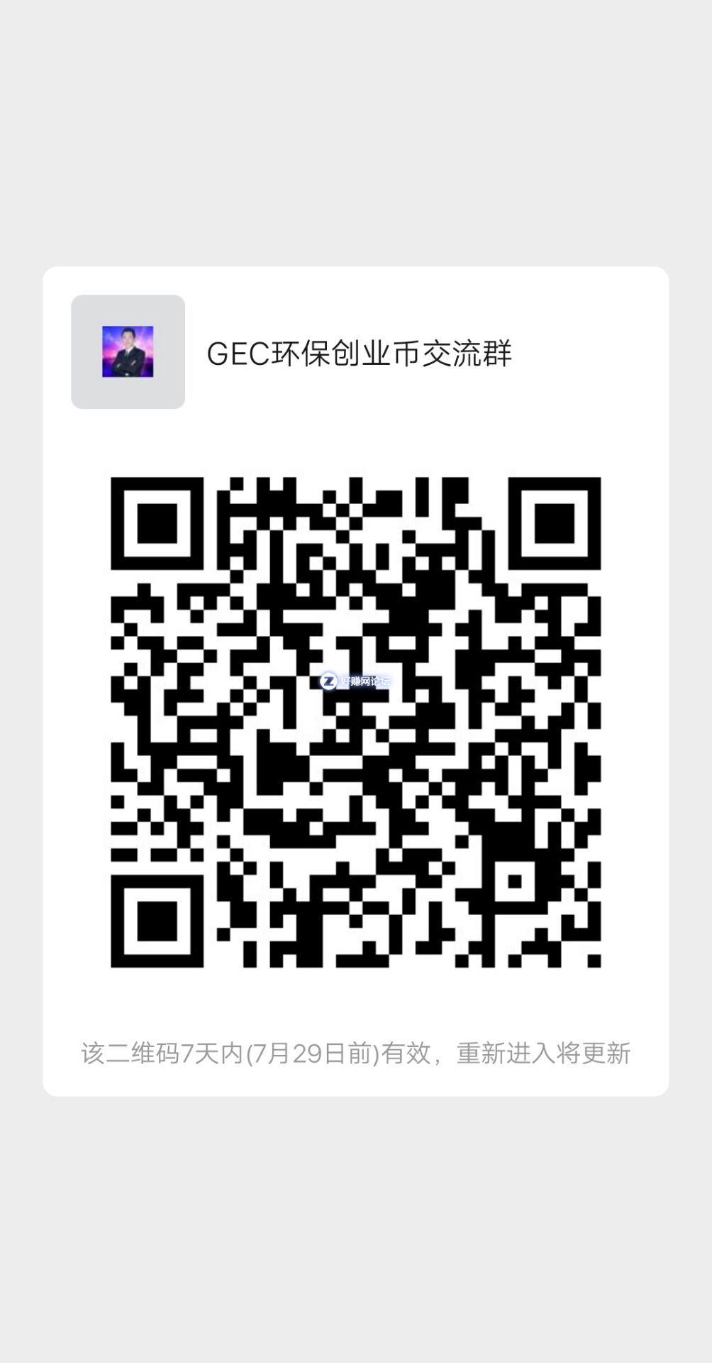 BF02106B225BA36A305B5EDB817500A1.jpg