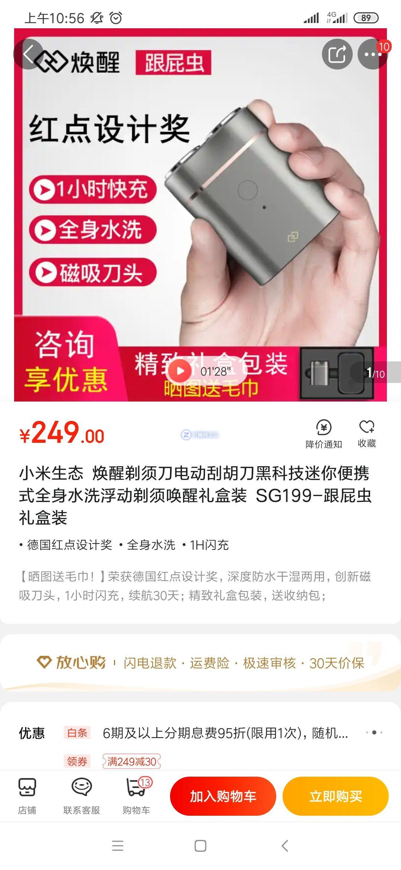 感谢刘总,终于中了一次,有需要的网友吗,价格可刀