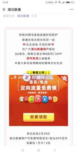 Screenshot_2020-02-13-21-49-50-742_com.tencent.mm.png