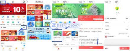 中国银行1.1元买1个月豪华绿钻