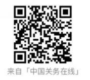 QQ图片20200506152512.jpg