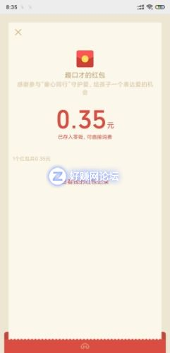Screenshot_2020-05-22-08-35-35-126_com.tencent.mm.jpg