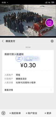 Screenshot_2020-05-23-00-05-13-526_com.tencent.mm.jpg