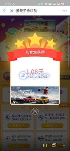 Screenshot_20200529_110205_com.tencent.mm.jpg