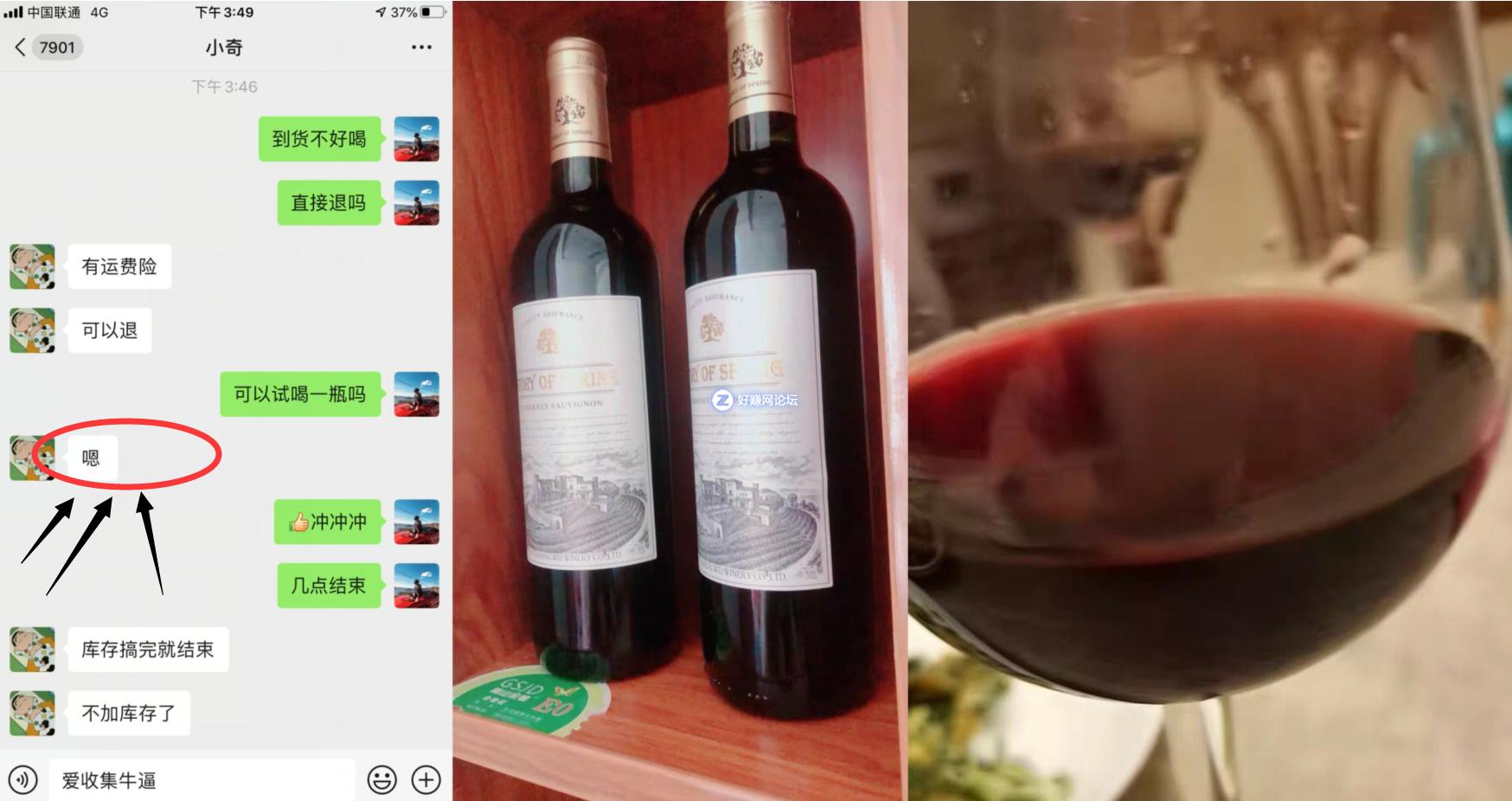 高端品质!!神价撸!   19.9=法国进口葡萄酒2瓶