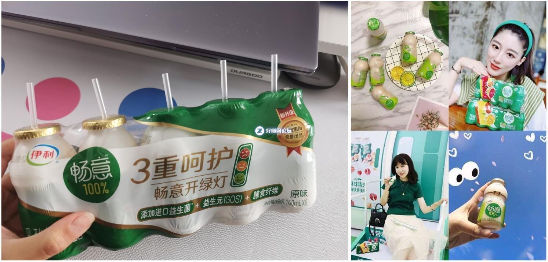 天猫超市4月牛奶神车来袭!54元撸伊利畅意乳酸菌60瓶