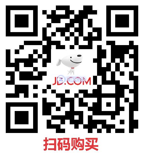 史无前例,京东618京享红包最高18618元无门槛,每天免费领